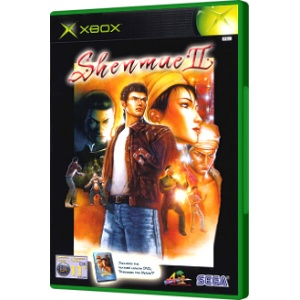 shenmue-ii-xbox